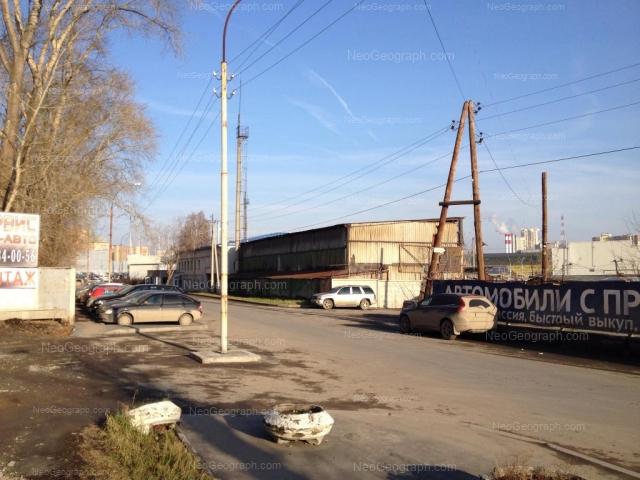 Адрес(а) на фотографии: Черкасская улица, 5, Екатеринбург