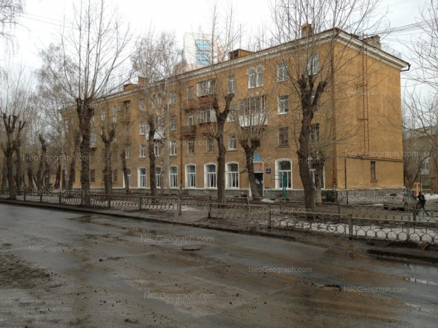 Адрес(а) на фотографии: улица Вали Котика, 9Б, Екатеринбург