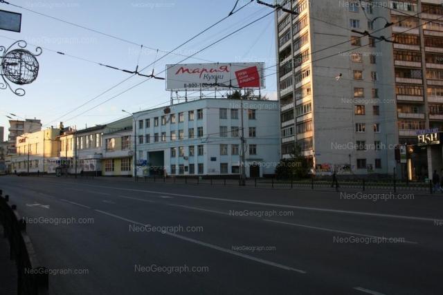 Адрес(а) на фотографии: улица Свердлова, 6, 8, Екатеринбург