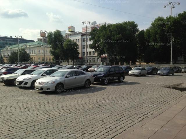 Адрес(а) на фотографии: проспект Ленина, 27, 29, Екатеринбург