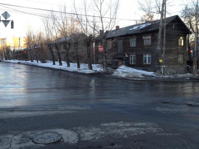 Address(es) on photo: Omskaya street, 93, 95, 97, Yekaterinburg