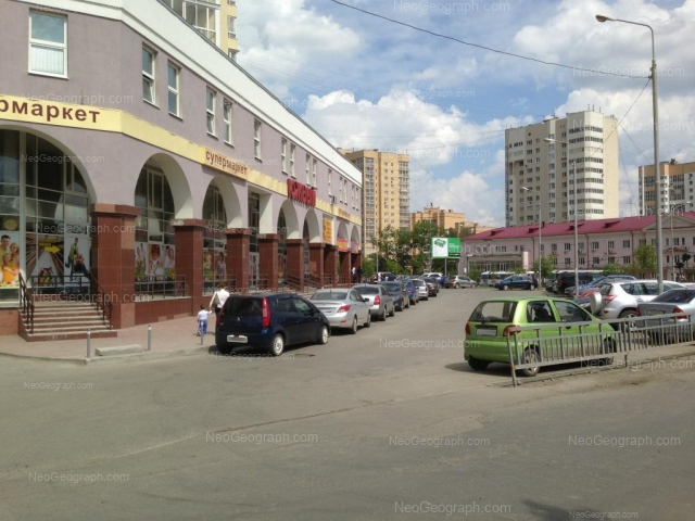 Address(es) on photo: 8 Marta street, 173, 177, 194, Yekaterinburg