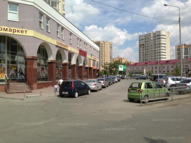 Адрес(а) на фотографии: улица 8 Марта, 173, 177, 194, Екатеринбург