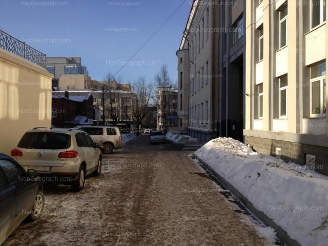 Адрес(а) на фотографии: улица Белинского, 8/10, 12, 15, 19, Екатеринбург