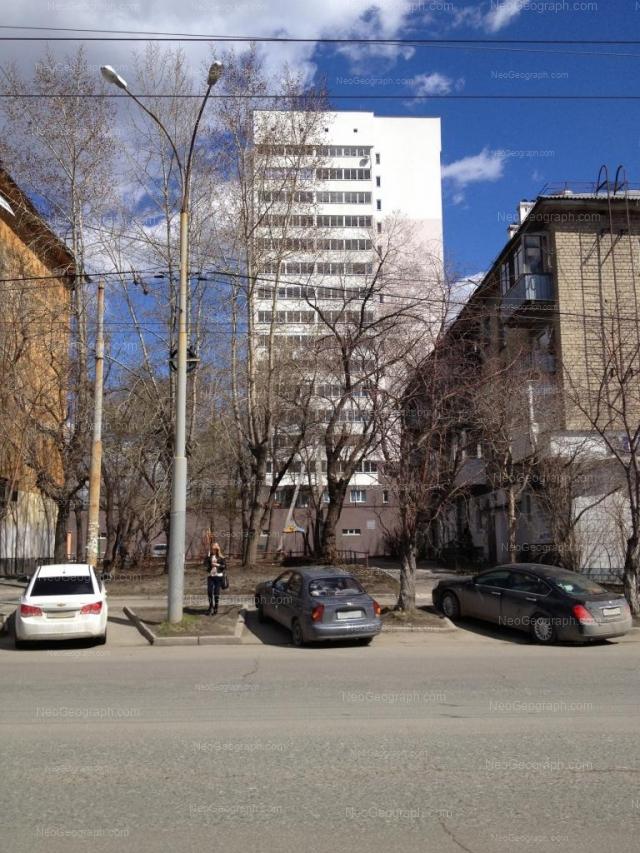 Адрес(а) на фотографии: улица Кулибина, 1, 1А, Екатеринбург