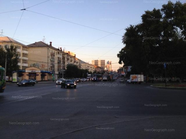Адрес(а) на фотографии: проспект Ленина, 2, Екатеринбург
