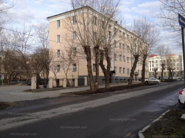 Адрес(а) на фотографии: улица Челюскинцев, 11, 60, Екатеринбург