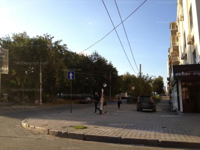 Адрес(а) на фотографии: улица Максима Горького, 4/4, 35, Екатеринбург