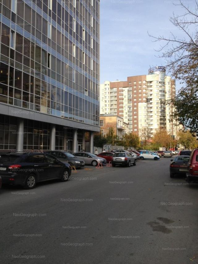 Адрес(а) на фотографии: улица Белинского, 34, 41, Екатеринбург