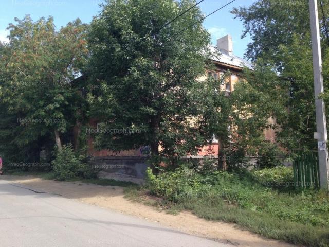 Адрес(а) на фотографии: Обходной переулок, 35, Екатеринбург