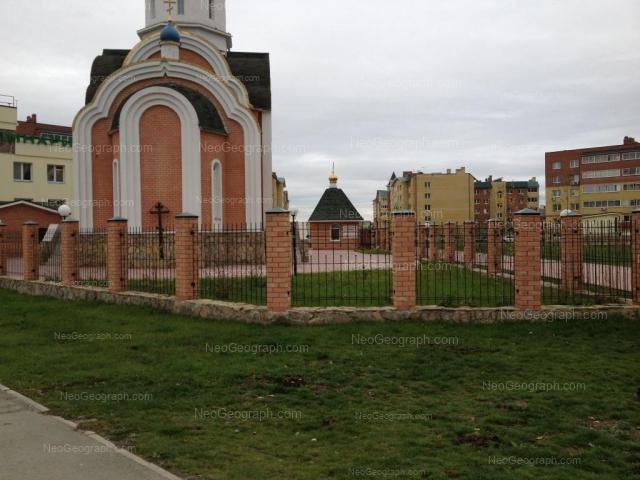 Адрес(а) на фотографии: Кольцевая улица, 27, Екатеринбург
