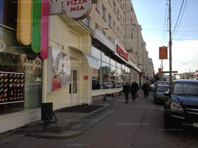 Адрес(а) на фотографии: улица Карла Либкнехта, 16, 18, Екатеринбург
