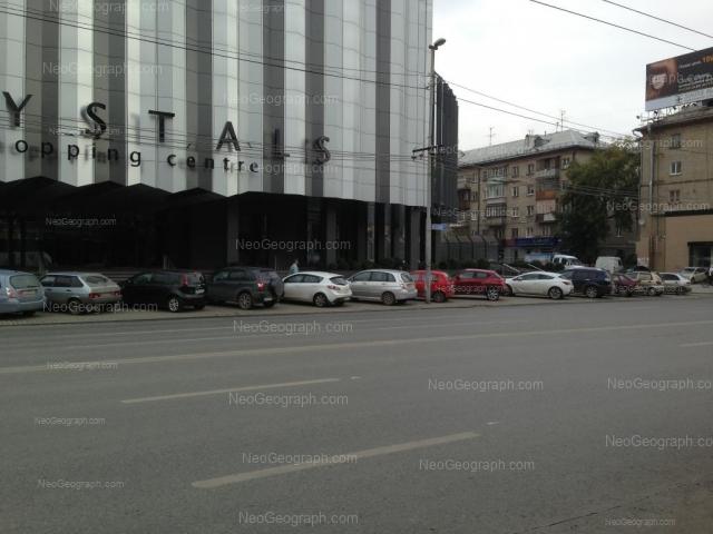 Адрес(а) на фотографии: улица Малышева, 71, 73А, Екатеринбург