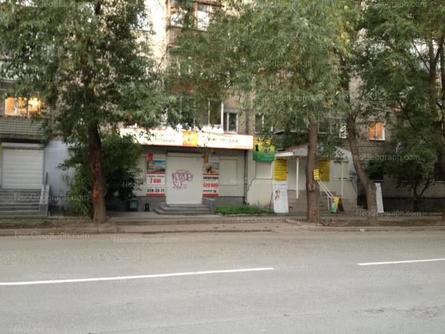 Address(es) on photo: Mamina-Sibiriaka street, 73, Yekaterinburg