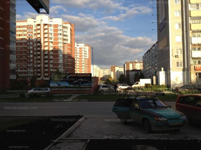 Address(es) on photo: Samotsvetniy boulevard, 1, 5, Yekaterinburg