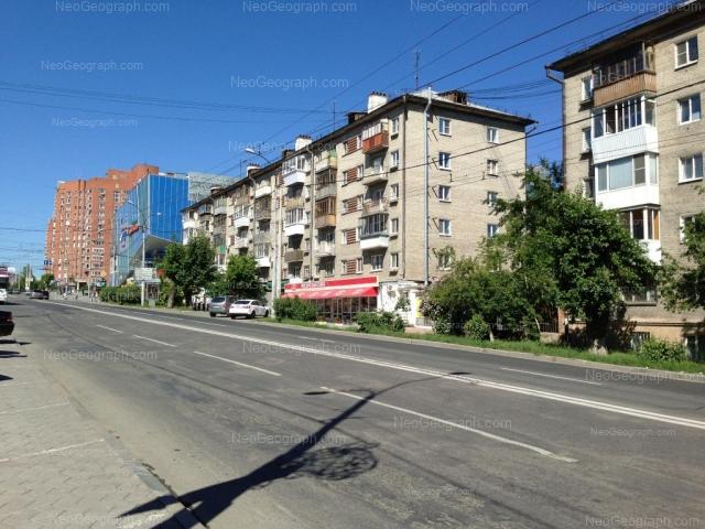 Адрес(а) на фотографии: улица Малышева, 3, 5, 7, 11, Екатеринбург