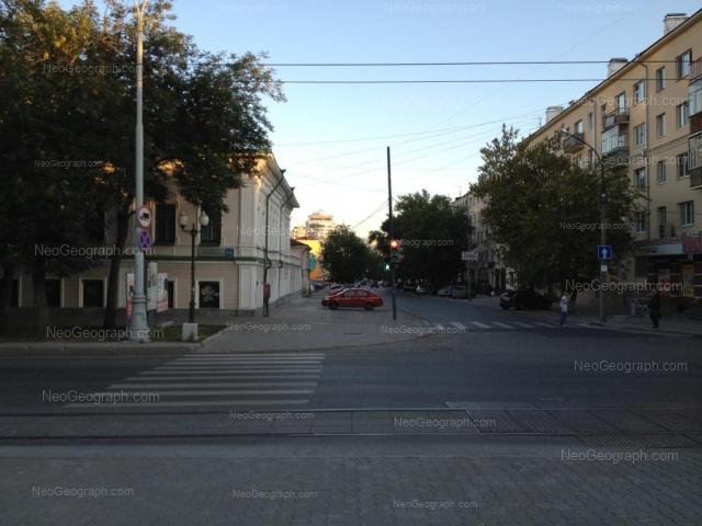 Адрес(а) на фотографии: улица Сакко и Ванцетти, 46, 48, 57, Екатеринбург