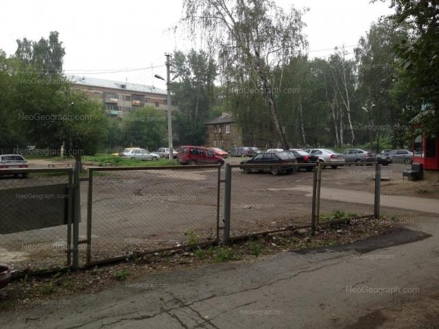 Address(es) on photo: Taganskaya street, 9, 9А, Yekaterinburg