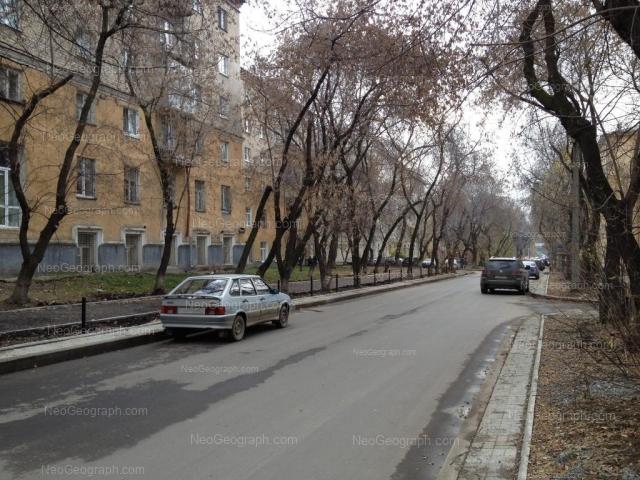 Адрес(а) на фотографии: Генеральская улица, 12, 14, Екатеринбург