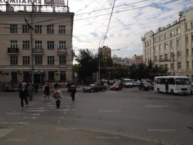 Адрес(а) на фотографии: улица Малышева, 74, 76, Екатеринбург