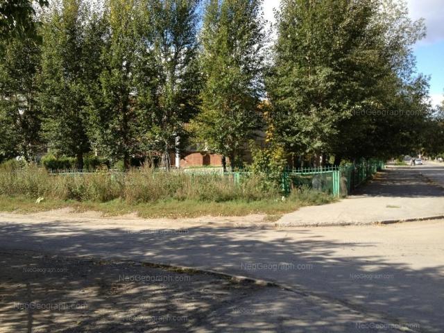 Address(es) on photo: Kommunisticheskaya street, 51, Yekaterinburg