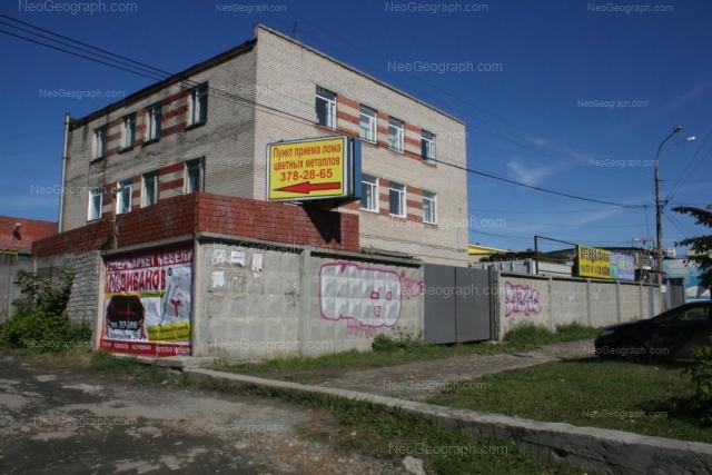 Address(es) on photo: Frontovikh Brigad street, 15, 15А, 15Б, Yekaterinburg