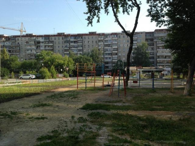 Адрес(а) на фотографии: улица Уральских Рабочих, 10, 14, Екатеринбург