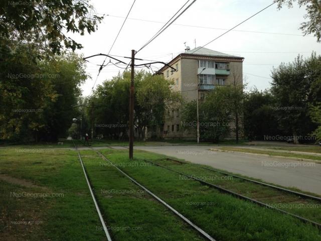 Address(es) on photo: Krasnouralskaya street, 6, Yekaterinburg