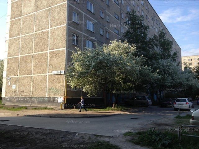 Адрес(а) на фотографии: улица Громова, 142, Екатеринбург