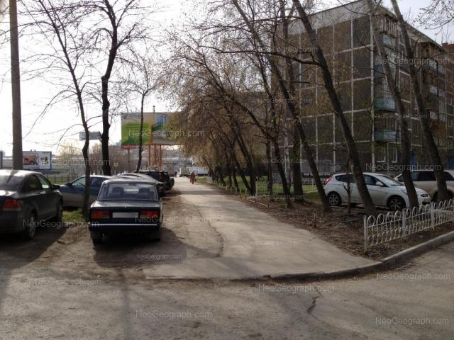 Адрес(а) на фотографии: Посадская улица, 56/1, Екатеринбург