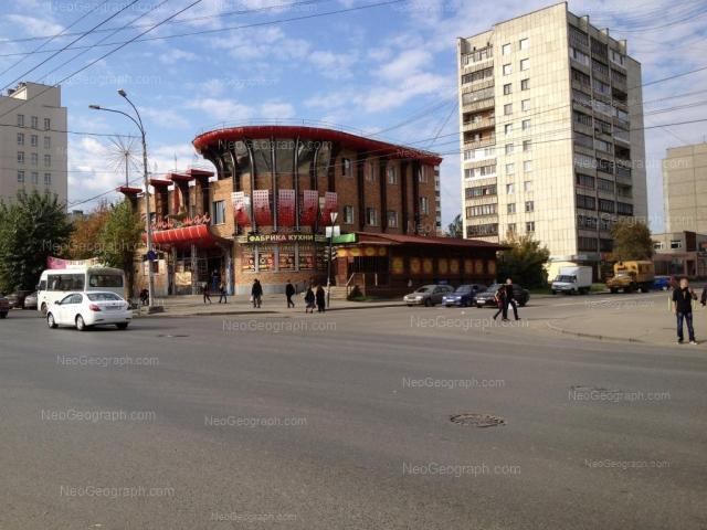 Address(es) on photo: Schorsa street, 78, 86, Yekaterinburg