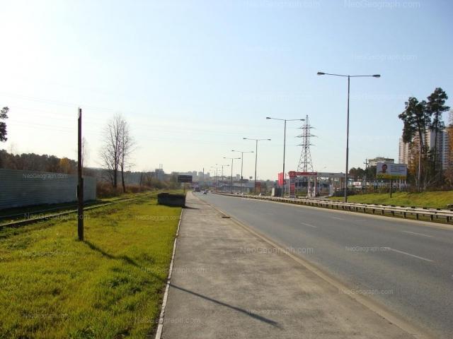 Address(es) on photo: Bazoviy lane, 30, Yekaterinburg