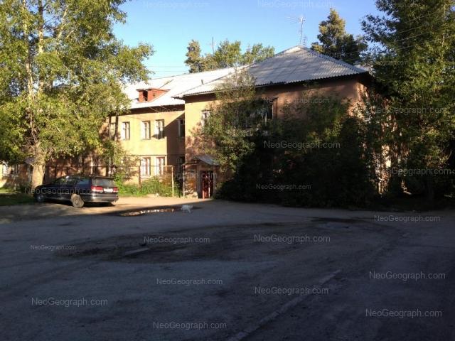 Адрес(а) на фотографии: улица Лобкова, 76, Екатеринбург