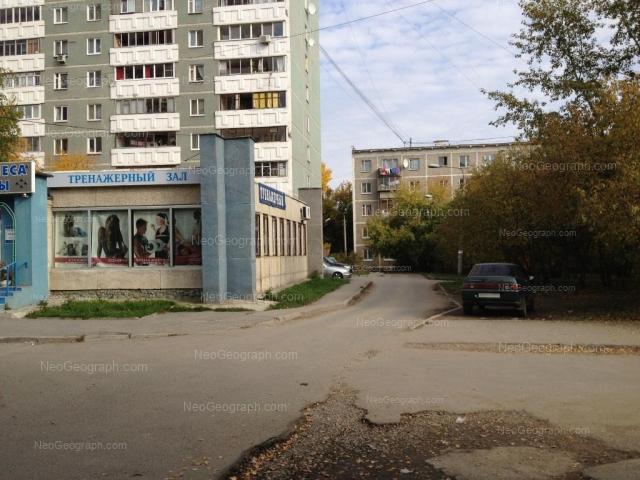 Адрес(а) на фотографии: улица Циолковского, 84, Екатеринбург