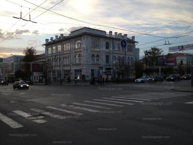 Address(es) on photo: Pushkina street, 1, 3, Yekaterinburg