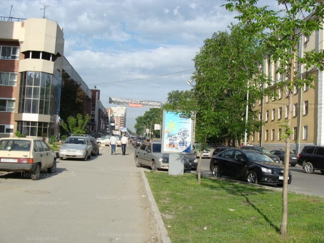 Адрес(а) на фотографии: улица 8 Марта, 84, Екатеринбург