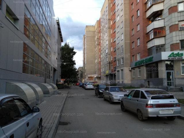 Адрес(а) на фотографии: Уральская улица, 61А, 65, Екатеринбург