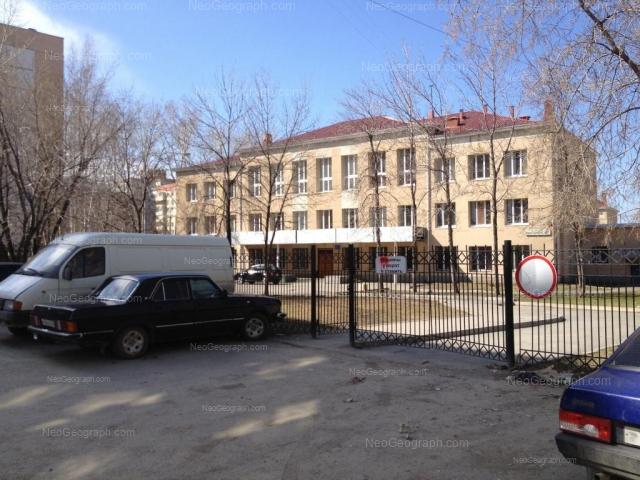 Адрес(а) на фотографии: Таватуйская улица, 4Г, Екатеринбург