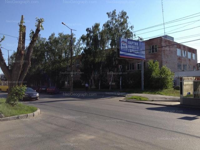 View to the building of Cpetsavtobaza EMUP, Yekaterinburg, Posadskaya Street, 3, Russia