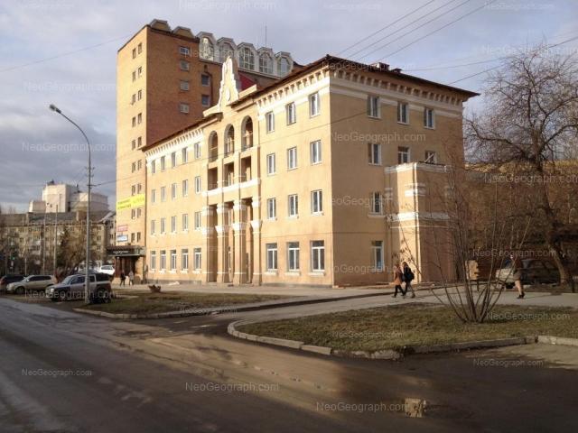 Адрес(а) на фотографии: Мельковская улица, 12, 12А, Екатеринбург