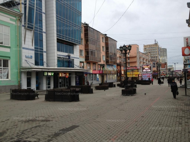 View to the building of the Business center the Nakhimov, Vainera Street, 9а/1, Yekaterinburg