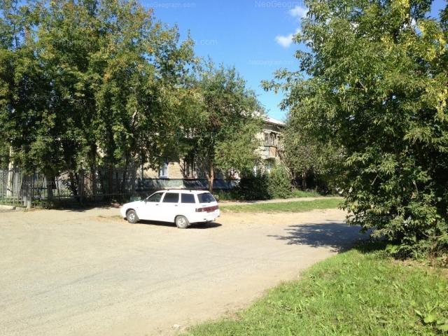 Адрес(а) на фотографии: Агрономическая улица, 50, Екатеринбург