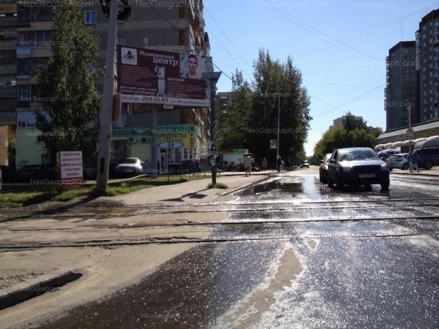 Address(es) on photo: Sireneviy boulevard, 1, 5, Yekaterinburg
