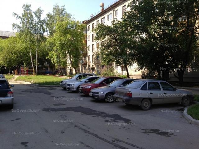 Адрес(а) на фотографии: улица Менжинского, 2В, Екатеринбург