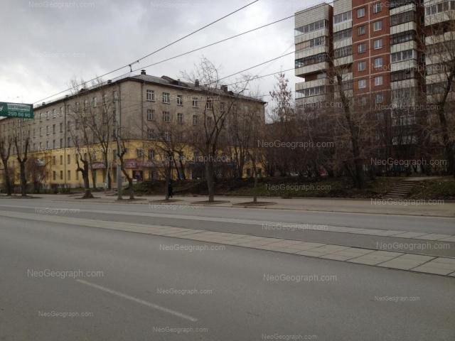 Адрес(а) на фотографии: улица 8 Марта, 80, 82, Екатеринбург