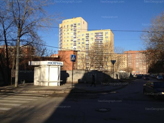 Адрес(а) на фотографии: Боровая улица, 24, 29, Екатеринбург