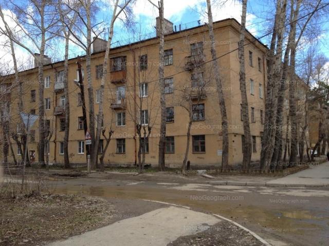 Адрес(а) на фотографии: Коуровская улица, 15, Екатеринбург