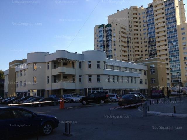 Address(es) on photo: Bazhova street, 70, Yekaterinburg