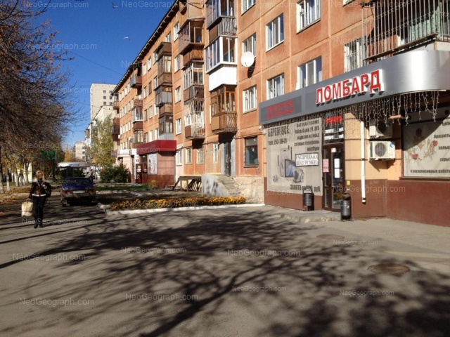 Адрес(а) на фотографии: улица Индустрии, 50, Екатеринбург