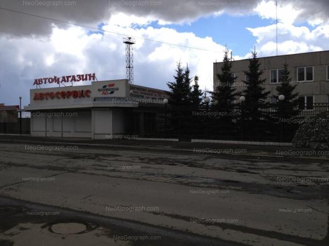 Адрес(а) на фотографии: улица Миномётчиков, 23, 23а, Екатеринбург